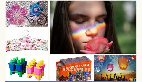 15 идей недорогих подарков для девочек на 8 марта